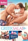 Bel Ami, Greek Salad part 2